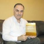 Джериес Авад